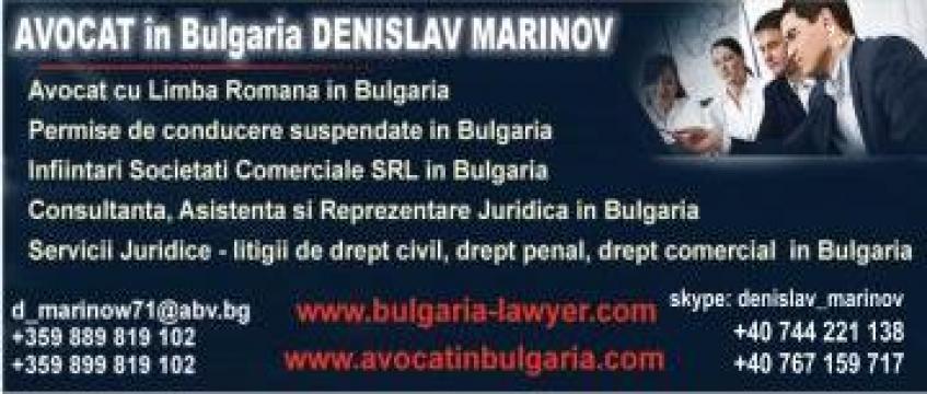 Infiintare si intretinere firma in Bulgaria de la Avocat Denislav Marinov