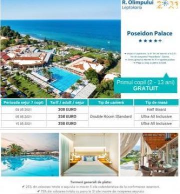 Vacanta Grecia Poseidon Palace 4* de la Anywhere Travel World