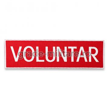 Emblema Voluntar SMURD spate de la Hyperion Trade