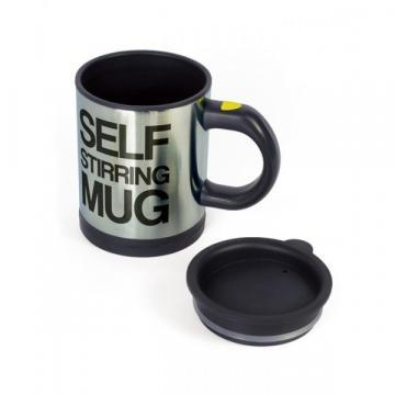 Cana cu amestecare automata pentru ness Self Stirring Mug de la Www.oferteshop.ro - Cadouri Online
